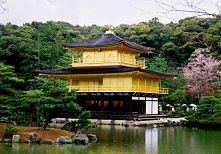 Kyoto Kinkakuji - Złoty Pawilon zbudowany z łusek ze złota. :)