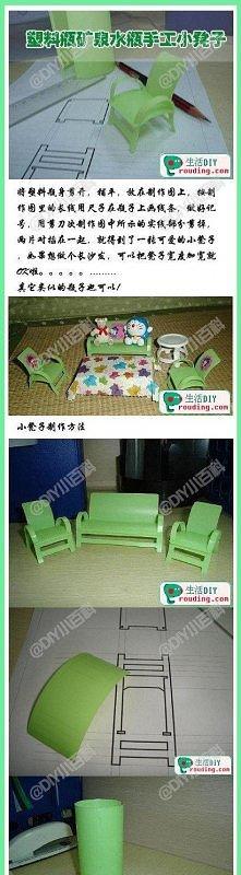 diy, diy projects, diy craft, handmade, diy plastic bottle rest chair