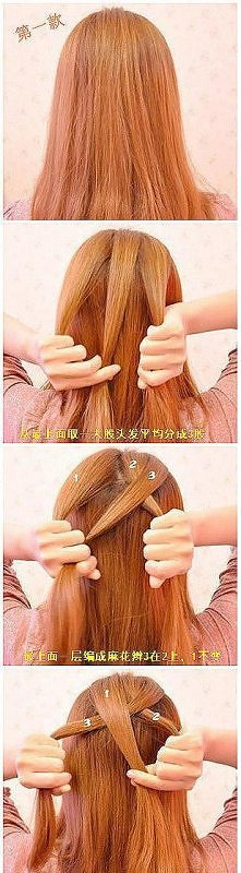 diy, diy projects, diy craft, handmade, diy scorpion braid hairstyle