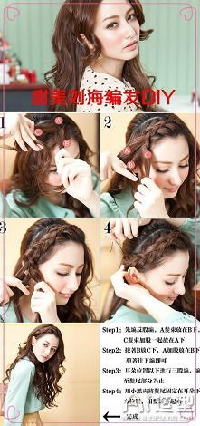diy, diy projects, diy craft, handmade, diy sweet braided hairstyle