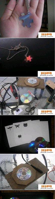 diy, diy projects, diy craft, handmade, diy ideas, diy old cd necklace