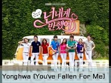 Yong Hwa - You've Fallen For Me [Heartstrings ost]