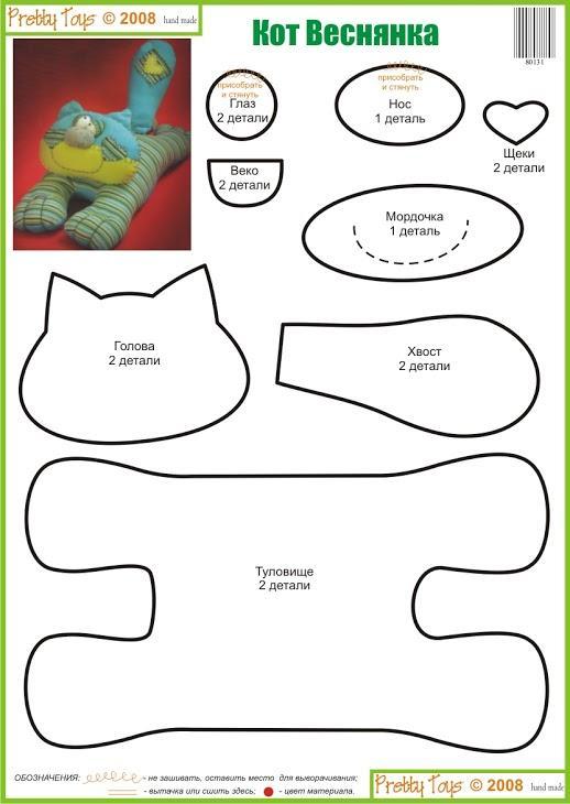 Выкройки интересных подушек игрушек
