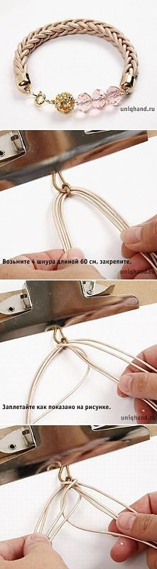 diy, easy, simple, leather,...