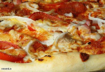 Pizza - najlepsze ciasto, które zawsze się udaje! :  Pin ItWróć do strony głó...