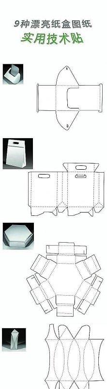 pudełka <333
