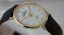 Сколько стоит в розницу продукция наручные часы navitimer