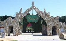 Magiczne Ogrody w Trzciankach koło Janowca otwarcie 30 maja. Park składa się ...