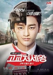 agencja randkowa cyrano hong jong hyun