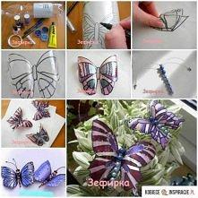 plastikowe motylki