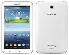 Klasyczny Samsung biały