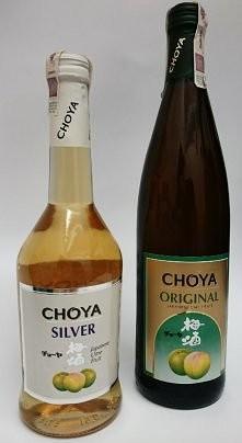Japońskie wino choya. Moje naj Naj naj a wy lubicie?