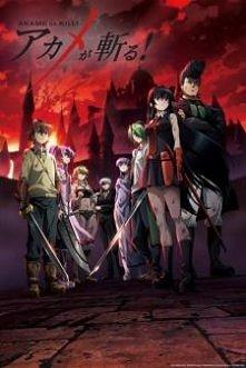 Akame ga KILL! W tym świecie fantasy wojownik Tatsumi wyrusza w podróż do Stolicy, by zarobić tam jakiś grosz dla swojej biednej i głodującej wioski. Jednak to co znajduje przer...
