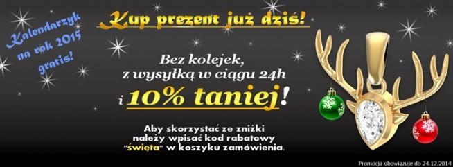 """ŚWIĄTECZNA PROMOCJA!! Do 24 grudnia 2014wszystkie produkty kupicie o 10% taniej! Wystarczy wpisać kod rabatowy """"święta"""" podczas składania zamówienia. Kalendarz na rok 2015 gratis!"""
