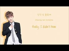 EXO - Really I Didn't Know (진정 난 몰랐네) [Immortal Song 2] (Color Coded ...