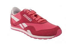 Co dziewczyny sądzicie o tych butach? :D warto zamówić? :) może któraś ma takie i mogłaby mi coś o nich napisać  :D