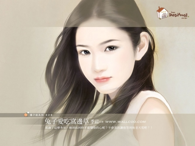 Chinese Girl Paintings  Charming Sweet Girls of Romance Novel Covers