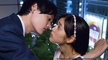 Mischievous Kiss: Love in T...