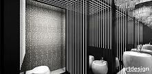 nowoczesna łazienka | VISIBLY ASSURED (II)