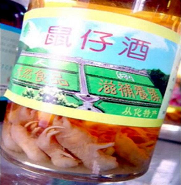 Koreańskie wino z młodych myszek, czyli samo zdrowie