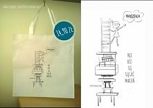 """zamówienie/info: pokreslone@gmail.com torba """"marzenia"""" info od producenta:  Wymiary ok. 40 x 40 cm Gramatura 180g/m2 Materiał: 50% bawełna 50% poliester"""