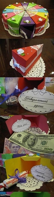 tortowe pudełka
