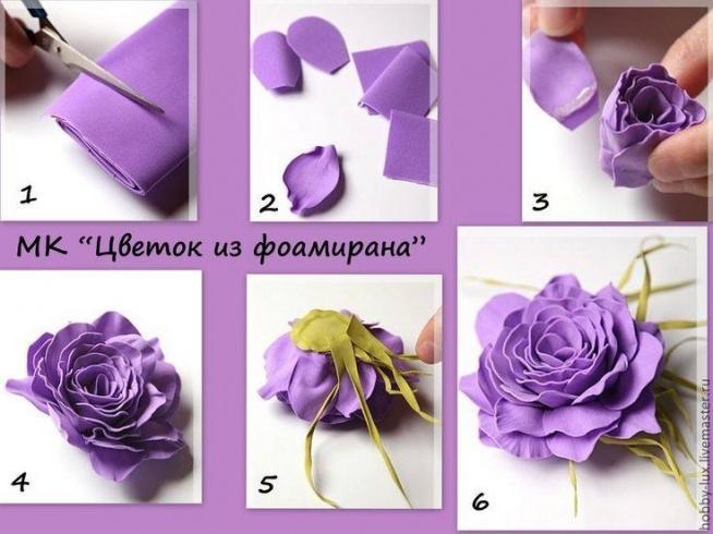 Изготовление цветов из фоамирана своими руками 12