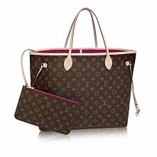 Logowana torebka Louis Vuitton z różowym podbiciem. :)