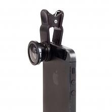 Zestaw soczewek do telefonu idealny prezent dla fana fotografowania.