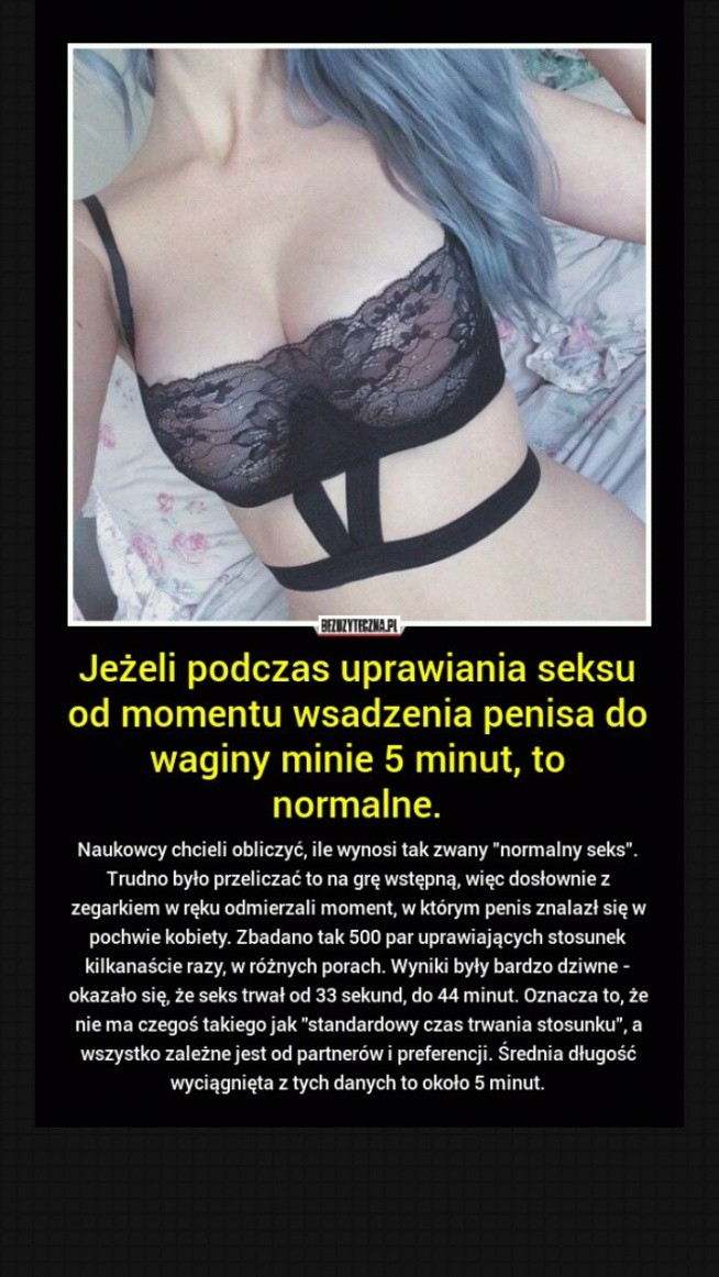 Секс seks