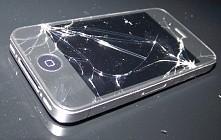 to telefon mojej siostry od razu po kupnie