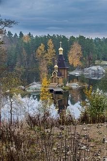 Karelia, Rosja