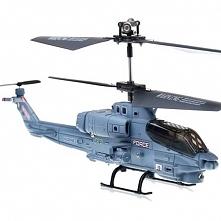 Polecamy Helikopter Syma jeśli nie masz jeszcze prezentu na Dzień Dziecka :).