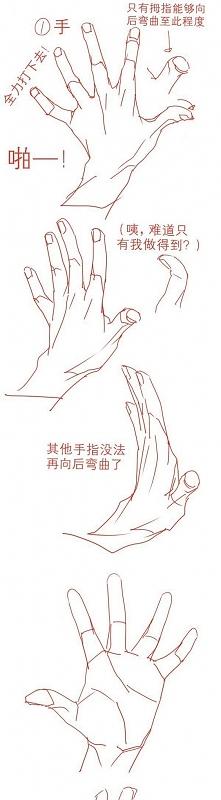 jak narysować dłonie