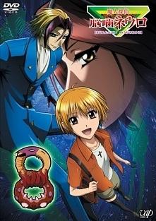 Majin Tantei Nougami Neuro ...