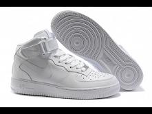 Buty Damskie Nike Air Max MID. Białe. Dostępne na sklep-air-max.pl