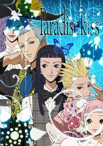 """Paradise kiss Akcja toczy się we współczesnej Japonii. Yukari Hayasaka - osiemnastolatka, która nie posiada życia prywatnego, nie ma przyjaciół i cały swój wolny czas spędza na nauce. Własnie ona jest główną bohaterką. Anime rozpoczyna się tym, że jej codzienny spokój został zakłócony przez chłopaka, który praktycznie siłą zaciąga ją do pracowni krawieckiej, namawiając do zostania modelką na pokazie. Arashi, bo tak nazywa się ów młodzieniec, i jego przyjaciele: Miwako, Isabella, George są w trakcie studiów, by zostać projektantami mody i otworzyć własną linie sklepów odzieżowych, a swoja firmę chcą nazwać ,,Paradise Kiss"""". Yukari, z początku sceptyczna, zostaje oczarowana klimatem panującym wśród tych ludzi i postanawia jednak zaprezentować ich suknie, co doprowadzi do ogromnej zmiany w jej życiu...  Jestem zachwycona tym anime, ogólnie ciesze się że udało mi się je obejrzeć, ponieważ długi czas nie mogłam go znaleźć. Ujęło mnie tym, że pokazuje życie takim jakie jest, z problemami, konfliktami w rodzinie i nieumiejętnością okazywania własnych uczuć do tych których kochamy."""