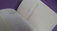 """""""Ponad Wszystko"""" - Nicola Yoon posiada ktos pdf ? Jesli tak to moglby mi ktos wyslac na maila k.zajac17@interia.pl"""