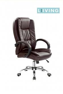Fotel biurowy z wygodnym op...