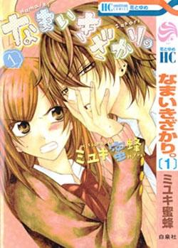 Manga: Namaikizakari Już od pierwszego spotkania Machida Yuki wie, że absolutnie nie chce mieć nic do czynienia z Naruse Shou. Jak jednak może go unikać, skoro jest menadżerką szkolnego klubu koszykarskiego, a on jego nowym członkiem?