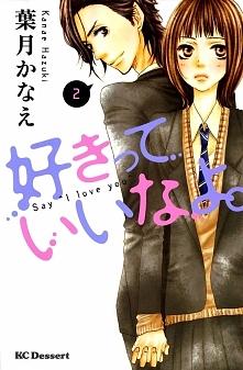Manga: Sukitte Ii Na Yo Mei Tachibana w ciągu 16 lat swojego życia nie zdobył...