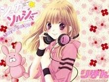 Manga: Sugar Soldier Makoto od dziecka była porównywana do swojej prześliczne...