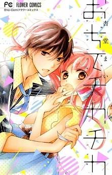 Manga: Ochite Chika Chika M...