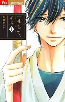 Manga: Ichirei Shite, Kiss ...