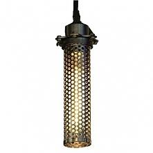 Amsterdam Loft No.5 G – LAMPA WISZĄCA Lampa zaprojektowana została na wzór XI...