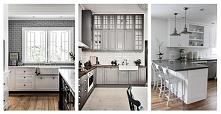 Galeria wnętrz: Kuchnie w b...