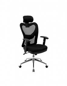 Zadbaj o komfort swojej pracy i nauki! To ergonomiczne krzesło obrotowe kupisz teraz za połowę ceny!