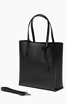 Torebka shopper bag czarna
