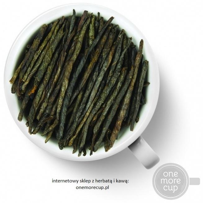 """Herbata Czerwona """"Kudin"""". Ku Ding z reguły nazywano herbatą, choć jest to raczej krewny mate."""