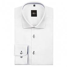 Nowy model, biała koszula z pięknym guzikiem!